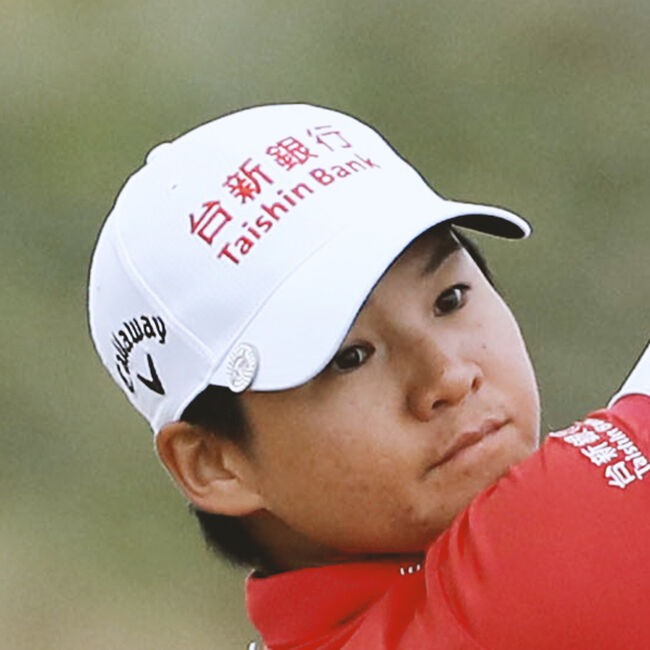 Yani Tseng Player Profile Thumbnail